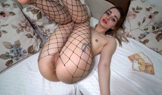Секс С Домработницей Смотреть Онлайн